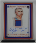 "Kristaps Porzingis Autographed & Inscribed Glass ""Super Souvenirs"""