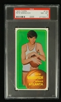 Pete Maravich 1970 Topps Rookie Card #123 PSA 8 NM-MT