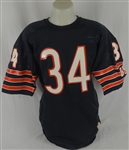Walter Payton c. Mid 1980s Chicago Bears Professional Model Jersey w/Medium Use