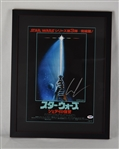 George Lucas Autographed Star Wars Japanese Movie Poster Framed Display PSA/DNA