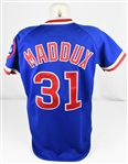 Greg Maddux 1988 Chicago Cubs Game Used & Autographed Inscribed Jersey w/Dave Miedema LOA